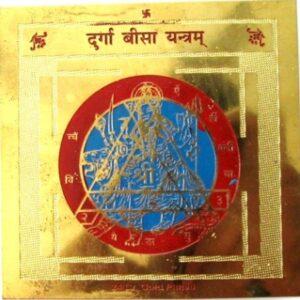 Durga Beesa Yantram