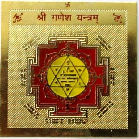 Shree Ganesh Yantram