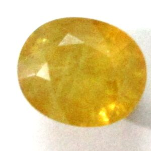 Yellow Sapphire (7.93) Cts
